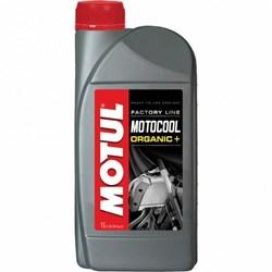 Óleo Fluido de Radiador MOTUL Motocool Factory Line