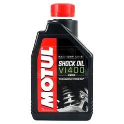 Óleo MOTUL Suspensão Traseira Shock Oil