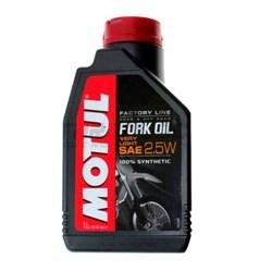 Óleo Suspensão Motul Fork Oil Factory Line 2,5w